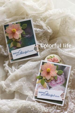 パンチで作るお花のミニカード(横:フローラルエッセンス)