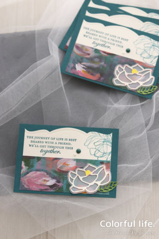 マグノリアを使って、睡蓮のカード(縦:マグノリア・レーン)