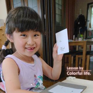 初めてさんのカード作り(小さなレディ)