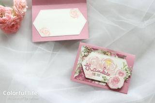 ふんわりローズのカード(横:ビューティフル・フレンドシップ)