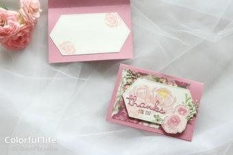【ダイカット】ありがとうを伝えるふんわりローズのカード