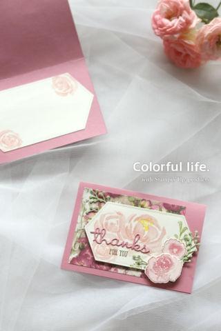 ふんわりローズのカード(縦:ビューティフル・フレンドシップ)