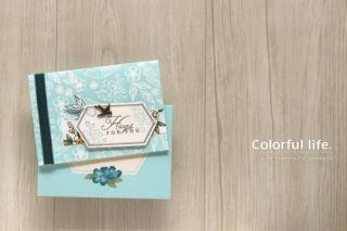 ハグ・フロム・シェリのアレンジカード/ブルー(横:バードバラード))