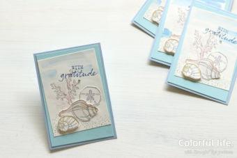 【スタンプ + 色塗り(ダイカットマシン不要)】夏に作りたい、涼しげ海のカード1
