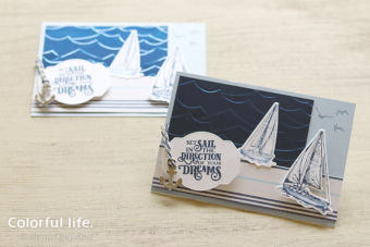 【カンタン・エンボスフォルダー&ダイカット】晩夏のご機嫌伺いカード