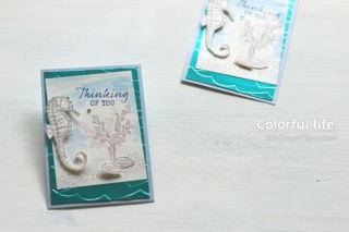 夏に作りたい、涼しげ海のカード2(横:シーサイド・ノーション)