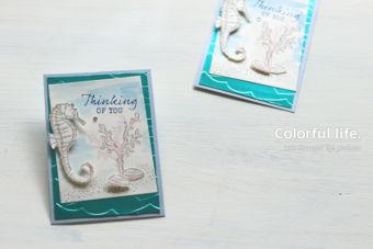 【色塗り&エンボスフォルダー】夏に作りたい、涼しげ海のカード2