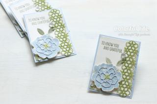 ブルーローズの涼しげなカード(横:トゥー・ア・ワイルドローズ)