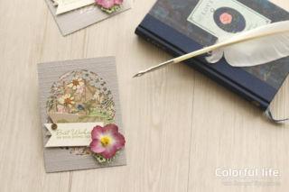 フレームダイと押し花柄ペーパーで、初秋のカード(横:プレスド・ペタル)