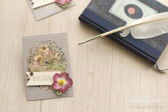 【エンボスフォルダー&ダイカット】フレームダイと押し花柄ペーパーで、初秋のカード