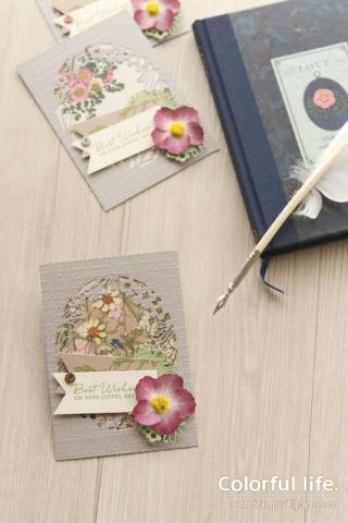 フレームダイと押し花柄ペーパーで、初秋のカード(縦:プレスド・ペタル)