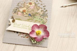 フレームダイと押し花柄ペーパーで、初秋のカード/アップ(横:プレスド・ペタル)