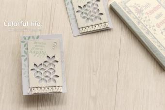 【カンタン・ダイカット】透かしもようのシックなカード