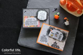 ハロウィンのカード2種(横:モンスターバッシュ)
