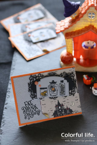 ハロウィンのミニカード(縦:スプークタキュラ・バッシュ)