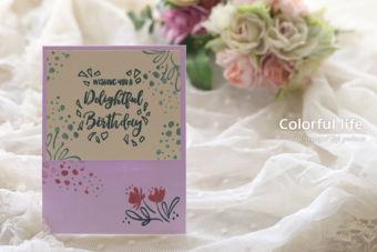 【カンタン・スタンプのみ】シンプルスタンピング・バースディのお花に添えるカード(2019年8月)