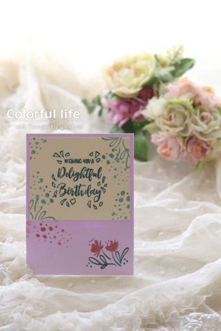 シンプルスタンピング・バースディのお花に添えるカード/2019年8月(縦:ディライトフル・ディ)