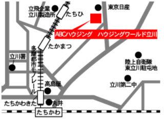 立川立飛への地図