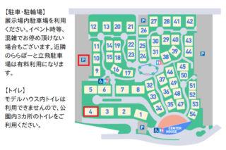 クレバリーホーム(モデルハウス地図)