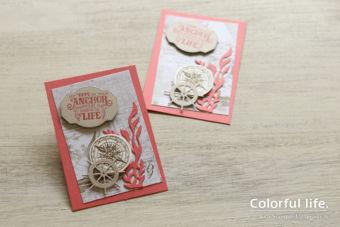 【カンタン・ダイカット】秋の夕暮れ、マリンイメージのカード