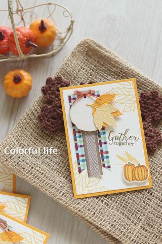 秋色カエデとカボチャのカード(縦:ギャザー・トゥゲザー)