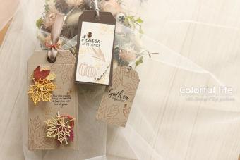 【9月クラス使用アイテム】人気のタグをアレンジして、秋色カエデのタグ3種