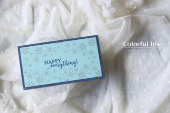 【カンタン・スタンプのみ】雪の結晶がキラキラなスマートカード