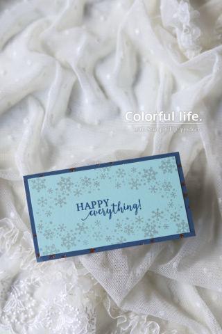 雪の結晶がキラキラなスマートカード(縦:シーズナルリース)