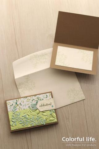 リーフいっぱいのお祝いカード(縦:ヴァーダントガーデン他)
