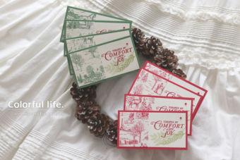 【カンタン・スタンプのみ】エレガントなペーパーとフォントのクリスマスカード