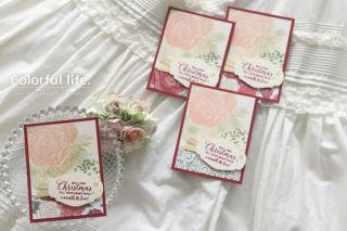 ゴージャスな薔薇のミニカード(横:クリスマスタイム・イズ・ヒア)