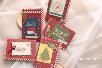 【超カンタン・スタンプ不要】貼るだけで完成から、リボンやパンチをプラスで作れるクリスマスカード5種「カードパックで作るクリスマスカード」