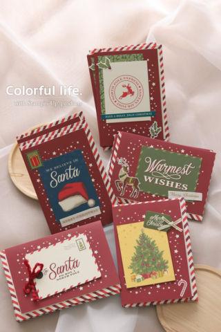 カードパックで作るクリスマスカード(縦:カードパック・ナイト・ビフォー・クリスマス)