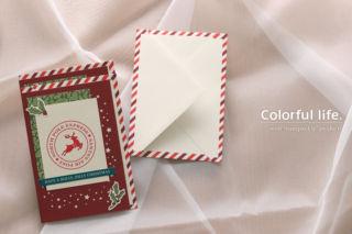 カードパックだけで作れるクリスマスカード(横:カードパック・ナイト・ビフォー・クリスマス)