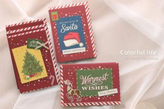その2:リボンをプラスしたクリスマスカード(横:カードパック・ナイト・ビフォー・クリスマス)