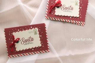 その3:パンチをプラスしたクリスマスカード(横:カードパック・ナイト・ビフォー・クリスマス)