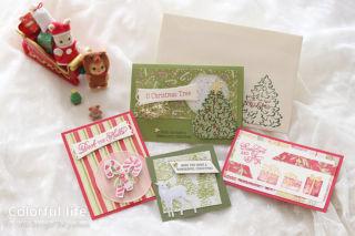 キュートなクリスマスカードセット(横:モスト・ワンダフル・タイム)