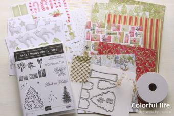 【製品レビュー】めちゃくちゃキュートなクリスマス品の詰め合わせキット「モスト・ワンダフル・タイム」