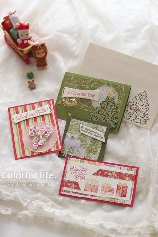 キュートなクリスマスカードセット(縦:モスト・ワンダフル・タイム)