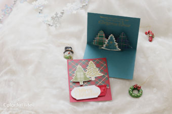 【11月立川クラス 使用アイテム紹介】クリスマスツリーのポップアップカード