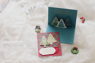 クリスマスツリーのポップアップカード(横:ラップド・イン・プラッド)
