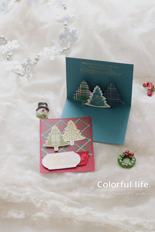 クリスマスツリーのポップアップカード(縦:ラップド・イン・プラッド)