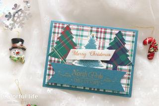 クリスマスツリーのポップアップカード(表・横:パーフェクトリー・プラッド)