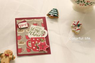 キュートなカップを重ねたクリスマスカード(横:カップ・オブ・クリスマス)