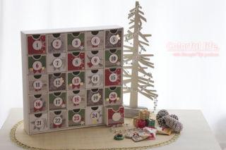 すっごく豪華♪アドベントカレンダーを手作りできる「クリスマス・カウントダウン」(横)