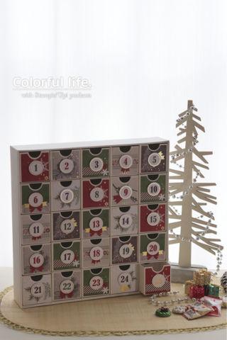 すっごく豪華♪アドベントカレンダーを手作りできる「クリスマス・カウントダウン」(縦)