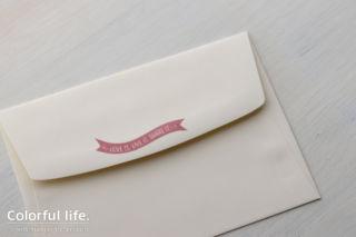 新チームメンバーへ贈る、ようこそのカード/封筒(縦:スタンピング・ユア・ウェイ・トゥー・ザ・トップ)