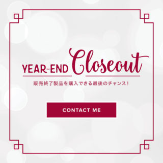 12.03.19_SHAREABLE3_YearEndCloseout_JP