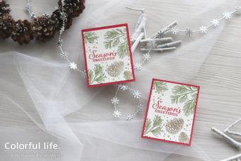【カンタン・スタンプのみ】クリスマスにも新年にも♪松ぼっくりのカンタンカード