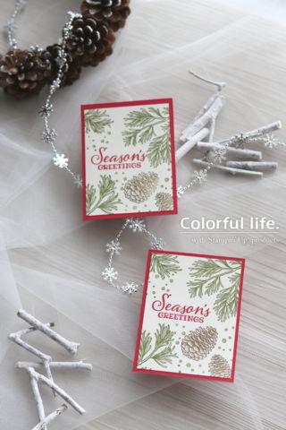 クリスマスにも新年にも♪松ぼっくりのカンタンカード(縦:ピースフル・ボー)